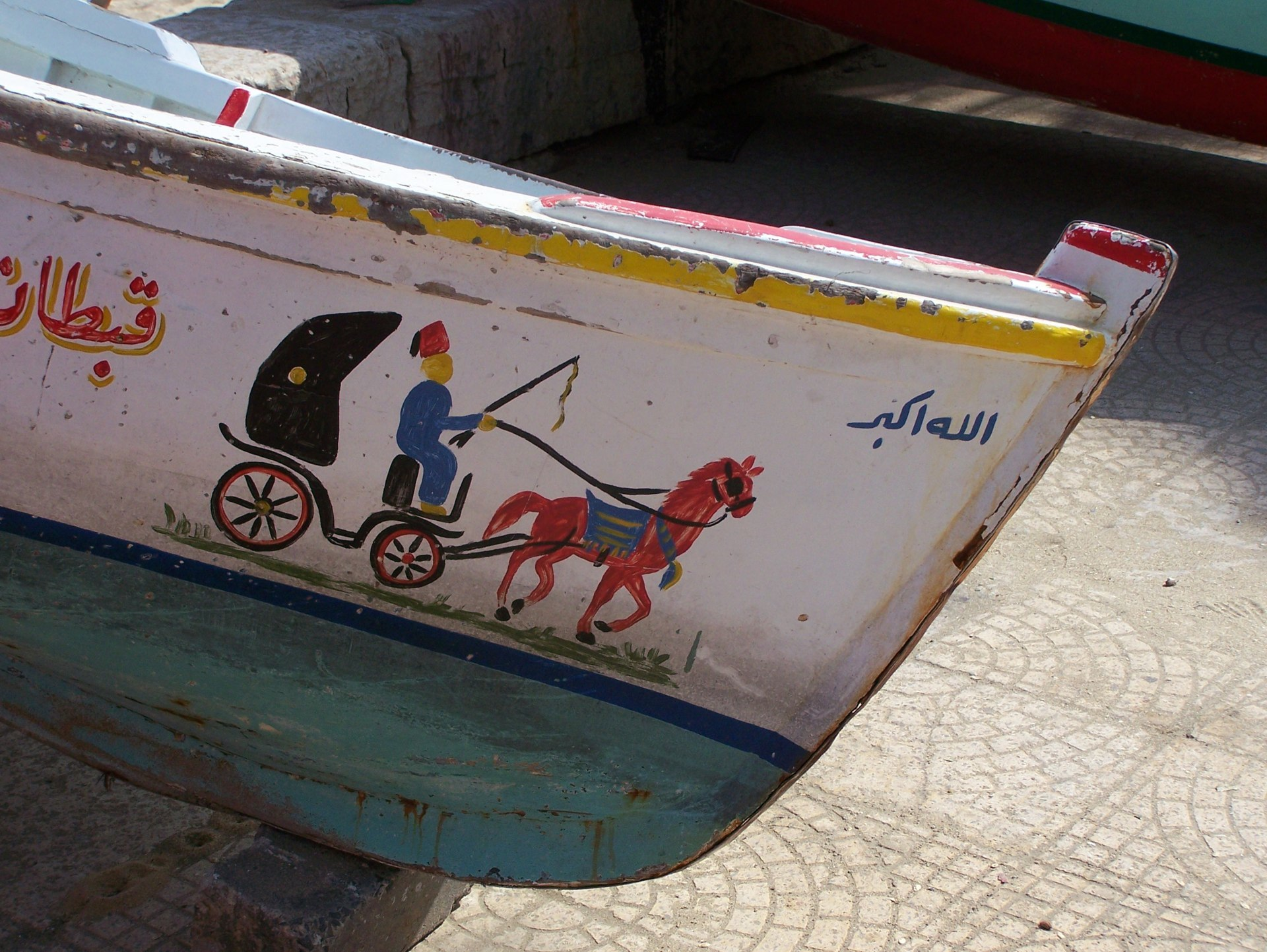 Bemalter Schiffsbug, Alexandria