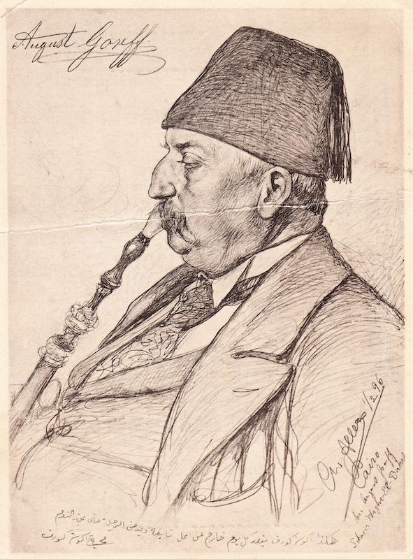 AUGUST GORFF, porträtiert von dem Hamburger Maler und Illustrator CHRISTIAN WILHELM ALLERS (1857-1915), datierend 1.2.1896 und von GORFF unterschrieben.